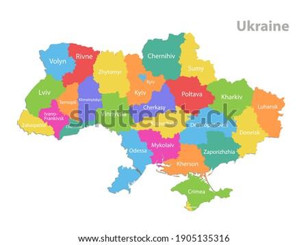 Térkép Ukrajna izolált fehér város absztrakt Stock fotó © kyryloff