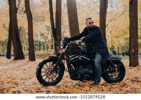 быстро мотоцикл далеко что-то Сток-фото © vkstudio