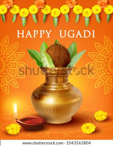 Happy Ugadi traditional food and garland decoration. Mango leaf, sugar, salt, banana, neem and flowe Stock photo © orensila