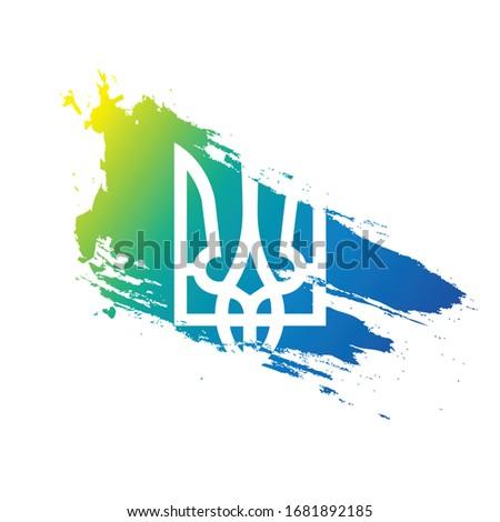 Tryzub. Color brushed Ukrainian Coat of Arms, Tryzub trident national symbol. Stock Vector illustrat Stock photo © kyryloff