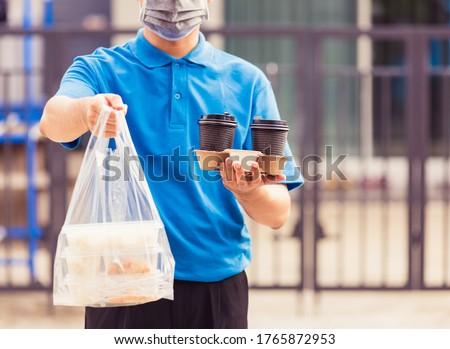 маске перчатки Кубок кофе коронавирус Сток-фото © Illia