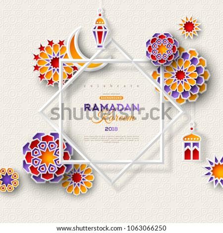Beautiful card for ramadan kareem brochure template reflection b Stock photo © bharat