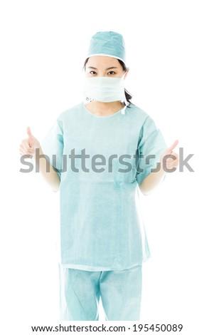 азиатских женщины хирург оба Сток-фото © bmonteny