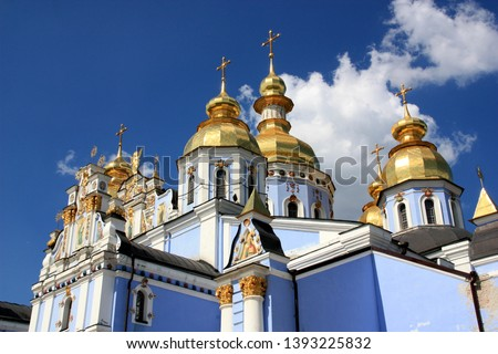 Saint Michael Monastery Cathedral Spires Golden Domes Kiev Ukrai Stock photo © billperry