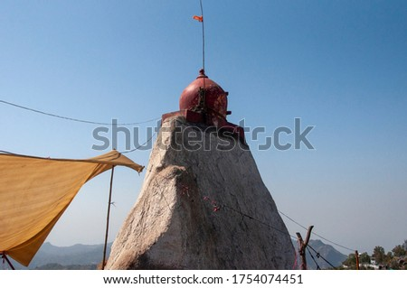 Hindu temple at Guru Shikhar, Arbuda Mountains, Mount Abu, Siroh Stock photo © imagedb