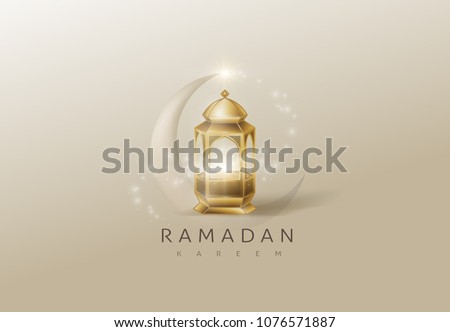 beautiful ramadan kareem greeting with golden mosque and pattern stock photo © sarts