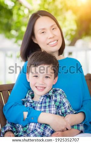 Foto stock: Ao · ar · livre · retrato · chinês · mãe · caucasiano