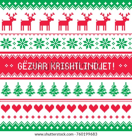 gezuar krishtlindjet   winter red and green gretting card for celebrating christmas in albania   s stock photo © redkoala