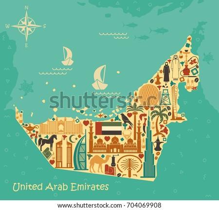 UAE oil map. Silhouette maps of  United Arab Emirates of oil pum Stock photo © popaukropa