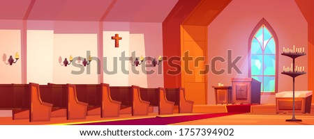 church catholic christian house religion and frame vector illus stock photo © popaukropa