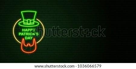 Día de san patricio verde pared de ladrillo irlandés barba Foto stock © popaukropa
