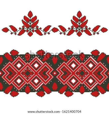 Retro Cross stitch vector seamless folk art pattern with flowers and animals -  background inspired  Stock photo © RedKoala