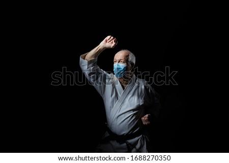 zwarte · atleet · treinen · formeel · karate · oefening - stockfoto © Andreyfire