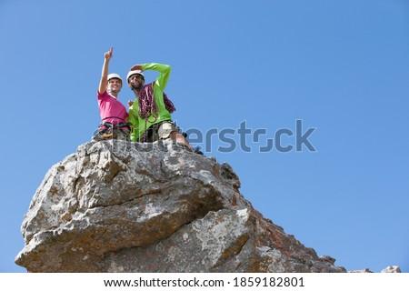 chocolade · heuvels · boom · natuur · berg · zomer - stockfoto © galitskaya