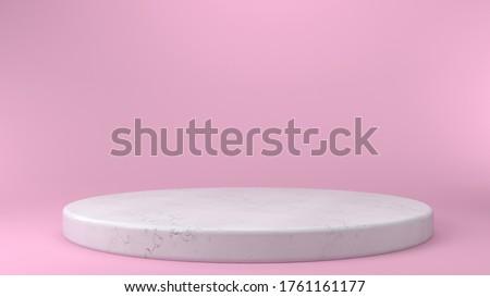 студию · подиум · фон · комнату · интерьер · белый - Сток-фото © barbaliss