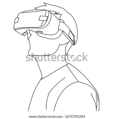 óculos fone virtual realidade capacete silhueta Foto stock © MarySan