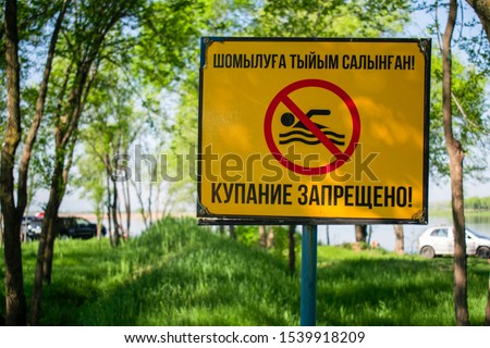 Warning sign with crossed out man on a background Russian flag. Stock photo © artjazz