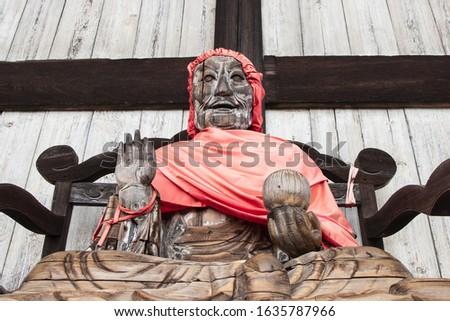 Pindola god statue Stock photo © smithore