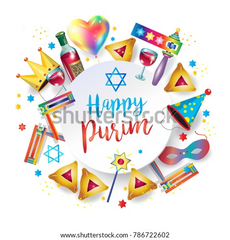 happy purim holiday, jewish traditional holiday background photo on isolate black Stock photo © denisgo