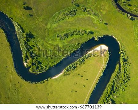 Superior vista río árboles me Foto stock © vlad_star