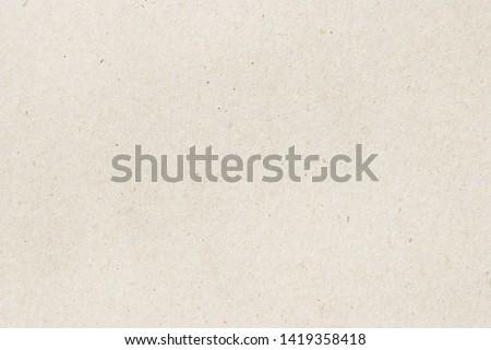 Textúra papír bézs üres felület tapéta Stock fotó © FoxysGraphic