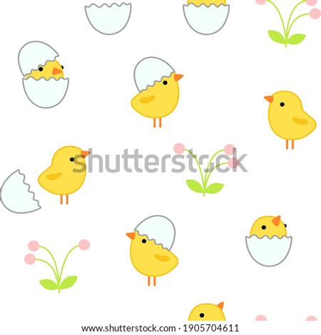 Cartoon cute Easter baby chikens hatched from egg isolated on white background Stock photo © Natali_Brill