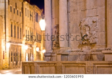 dubrovnik stradun street onofrio fountain detail evening view stock photo © xbrchx