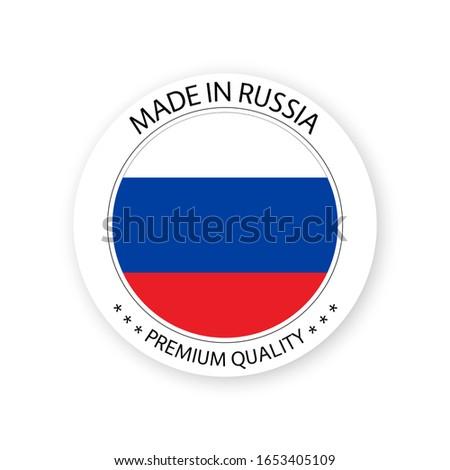 Nowoczesne wektora Rosja etykiety odizolowany biały Zdjęcia stock © kurkalukas