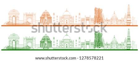 известный индийской ориентир подобно Тадж-Махал Индия Сток-фото © vectomart