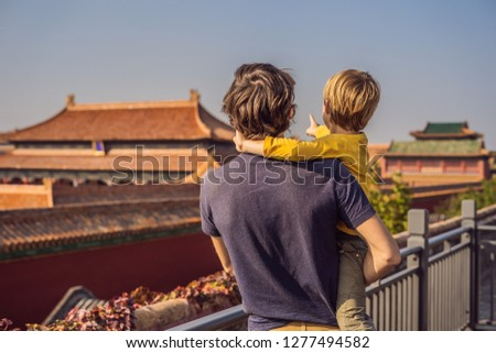 Enjoying vacation in China. Dad and son in Forbidden City. Trave Stock photo © galitskaya
