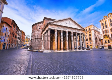 pantheon square ancient landmark in eternal city of rome dawn vi stock photo © xbrchx