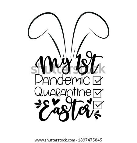 Mój pierwszy Wielkanoc tekst wektora wyrażenie Zdjęcia stock © masay256