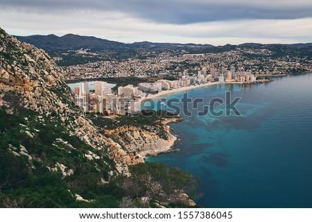 Aerial photo to salt lake and Mediterranean Seascape, Calpe or C Stock photo © amok