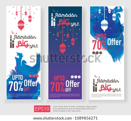 Ramadan sprzedaży oferta banner projektu pionowy Zdjęcia stock © taufik_al_amin