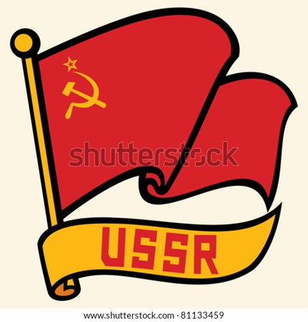 The red flag of the USSR. Vector illustration on white background Stock photo © butenkow