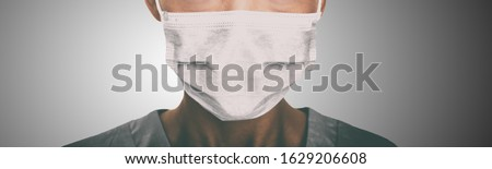 Coronavirus Vorbeugung Panorama Banner Arzt tragen Stock foto © Maridav