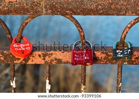 Red Lock as Love Symbol on the Rusty Bridge across Volga River n Stock photo © anshar