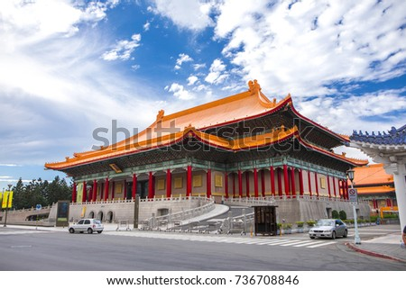 roofs national opera house chiang kai shek memorial taipei taiwa stock photo © billperry