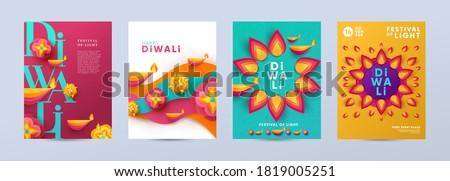 Diwali lâmpada modelo colorido folheto ilustração Foto stock © bharat