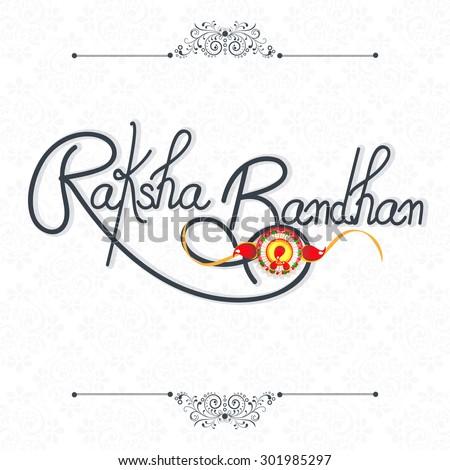 Beautiful stylish Hindu rakhi card colorful background vector de Stock photo © bharat