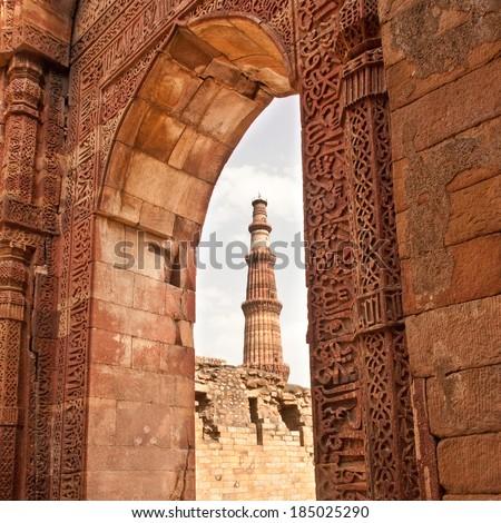 Taşlar duvar kule tuğla minare dünya Stok fotoğraf © meinzahn
