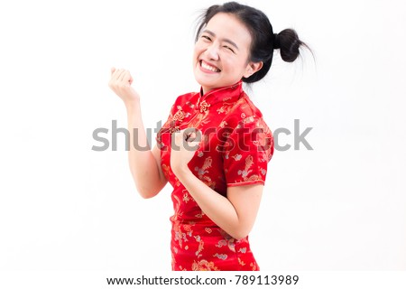pretty women with Chinese traditional dress Cheongsam and hole C Stock photo © anan