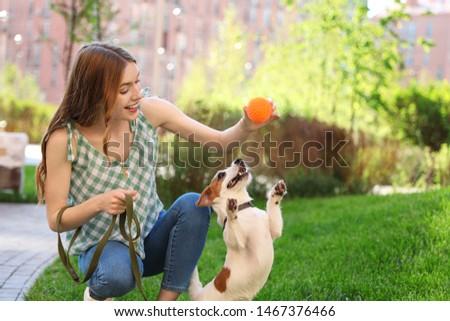Ziemlich spielen Ball Stadt Park Stock foto © nenetus