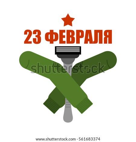 Sokken scheermes russisch tekst traditioneel geschenk Stockfoto © popaukropa