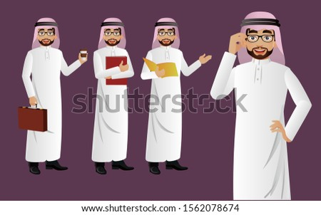 Árabe · empresário · óculos · pasta · vetor · desenho · animado - foto stock © nikodzhi