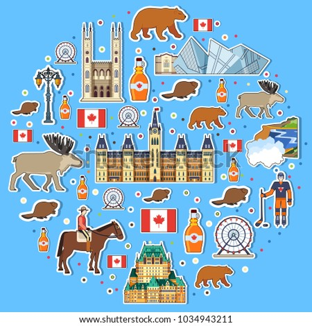 Country Canada travel vacation places and features circle. Set of architecture, fashion, people, ite Stock photo © Linetale