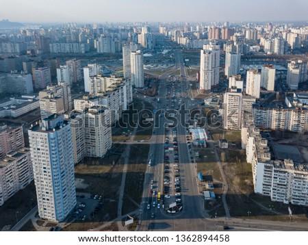 Panoramique vue district bâtiment moderne ville Photo stock © artjazz
