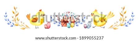 イースター · パン · カラフル · 卵 · 黄色 · チューリップ - ストックフォト © Melnyk