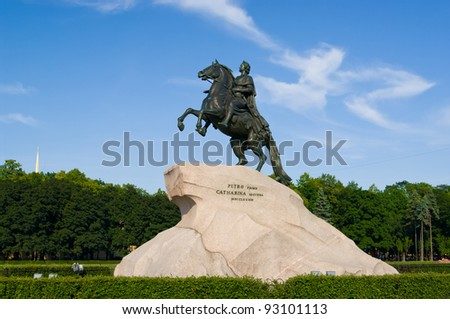 The equestrian statue of Peter the Great, Saint Petersburg, Russ Stock photo © borisb17