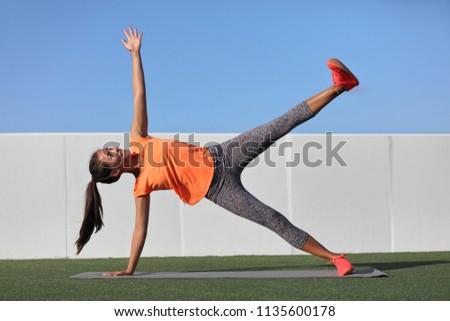 звездой сторона доска йога женщину ногу Сток-фото © Maridav